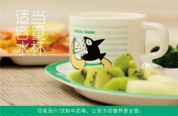 店铺儿童餐具套装碗勺筷餐盘碗分格盘便携可爱卡通防摔宝宝四件套