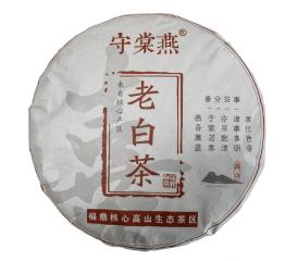 守棠燕牌老白茶2014