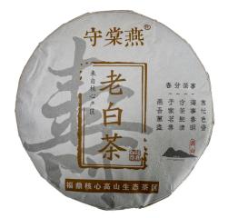 守棠燕牌老白茶2017