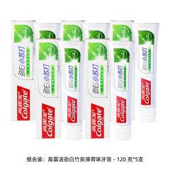 高露洁劲白竹炭薄荷味牙膏 - 120 克*5支