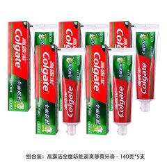 高露洁全面防蛀超爽薄荷牙膏 - 140克*5支