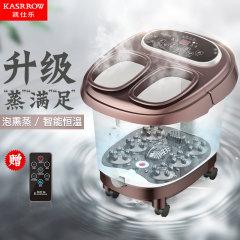 店铺足浴盆KSR-2019BS