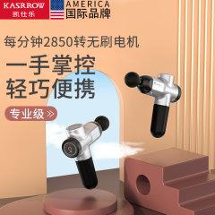 店铺凯仕乐 KSR-392AS白色  按摩枪