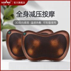 店铺立昌按摩枕LC-Q087-B(8头)