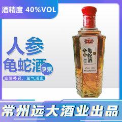 人参龟蛇酒 滋补酒 40度 450ml*2瓶