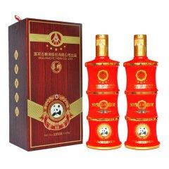 五粮液股份 尊耀熊猫竹节酒 浓香型白酒 52度 500ml/瓶 礼盒装 2瓶