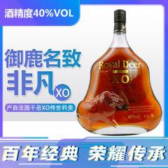 法国进口御鹿名致XO白兰地 40度 1.5L/瓶 礼盒装1瓶