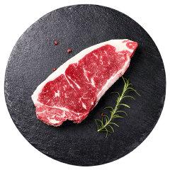 崇鲜 原切进口肩胛嫩肉牛排200g*2 谷饲新鲜非腌制厚切牛排