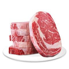崇鲜 原切进口肉眼牛排200g*2 草饲生鲜非腌制牛排