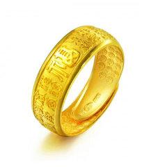 GOLDBEST金贝珠宝 黄金戒指 百福戒指 足金男女款活口戒指 CHJJ0003