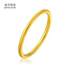 GOLDBEST金贝珠宝 精品黄金3D硬足金999三生三世戒指光圈戒指磨砂戒指 GHJJ404601