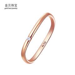 GOLDBEST金贝珠宝 18K硬K金玫瑰金色黄金色简洁清新时尚小方戒指GKGJ404902 18K