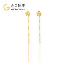 GOLDBEST金贝珠宝 正品18K黄金耳线au750星星耳线幸运星简约耳饰 GKJE383501A