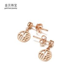 GOLDBEST金贝珠宝 18K金玫瑰色光珠福临门时尚清新耳钉耳环GKGE403804
