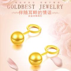 GOLDBEST金贝珠宝 黄金耳钉 足金圆球形光珠女士款耳钉耳饰 GHJE383801