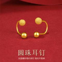 GOLDBEST金贝珠宝 黄金5G足金一光一砂双钉耳环耳钉拧螺丝女款 GHJE403703
