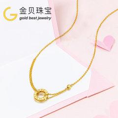 GOLDBEST金贝珠宝 5G黄金足金LOVE圆饼光珠项链套链 GHJX403705