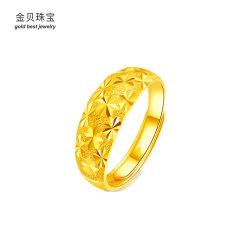 GOLDBEST金贝珠宝 黄金戒指 足金满天星女戒 时尚金戒指 活口指环 CHJJ0001