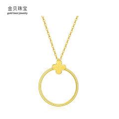 GOLDBEST金贝珠宝 5G黄金足金时尚潮流四叶草圆框框项链套链戒指一款双戴 GHJX403707