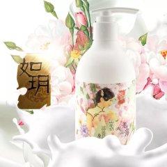 如玥老上海山羊奶滋养保湿身体乳280g