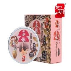 如玥老上海女人护肤品柔嫩隐形打底霜猪油膏