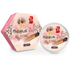 如玥老上海凡士林霜补水保湿修护多种香型可选 琴韵桃香 80g