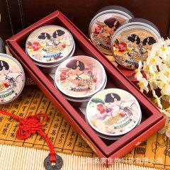 如玥老上海雪花膏三盒装80g*3(红色/紫色) 红色(夜来香+桂花+茉莉花) 80g*3