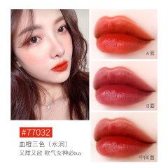 KAN凯莲妮血橙雕花口红5色可选 77032血橙三色(水润) 3.8g