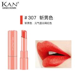 KAN凯莲妮倾色晶润凝彩唇膏玫瑰金管多色可选 307斩男色 3.8g