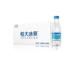 恒大冰泉 天然矿泉水 350ml*24瓶/箱  深圳市6箱起包邮