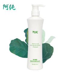 阿纯氨基酸清爽去屑洗发乳