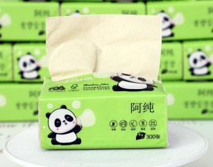 阿纯本色竹浆抽纸(体验8包装)