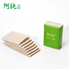 阿纯本色竹浆手帕纸 60小包