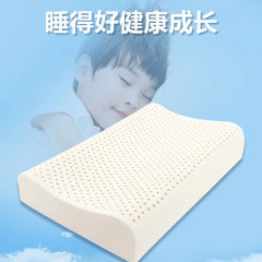 萨哇哩儿童大小乳胶枕 白色 大