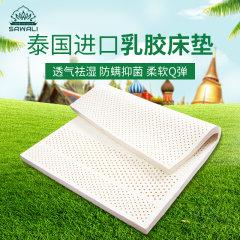 萨哇哩乳胶床垫 白色 200*120*5(CM)