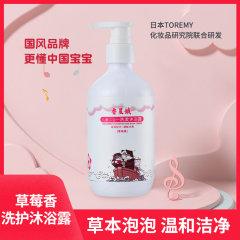 香星娥儿童二合一洗发沐浴露 草莓香 每瓶300ML