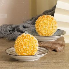 寻源坊 | 寻味广东 牛奶酥皮陈皮冬翅饼 双非遗的完美结合 值得一试 2盒赠送精美手提袋~ 300g