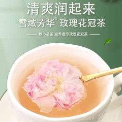 玫瑰花冠茶       自有玫瑰花种植基地,全程无农药、化肥、除草剂, 烘干、包装过程无任何添加物