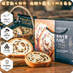 新疆俄罗斯大列巴核桃仁葡萄干切片面包  700克14-16片/盒 組合色 1盒