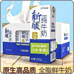 新疆金绿成纯牛奶   205g*12盒/箱
